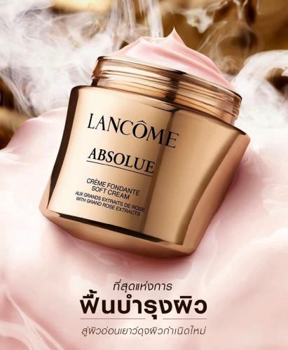 LANCÔME Absolue Soft Cream 50 ml.