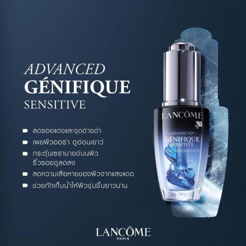 LANCOME Advanced Génifique Sensitive Dual Concentrate 20 ML.