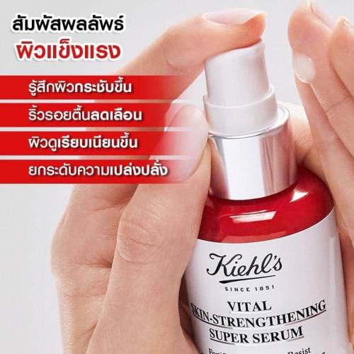 KIEHL'S Vital Skin-Strengthening Super Serum  100 ML