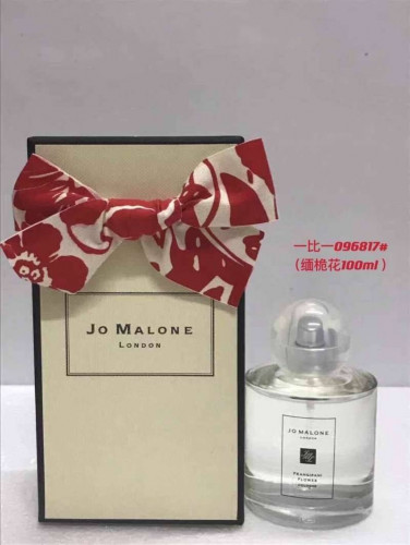 JO MALONE LONDON Frangipani Flower CologneLimited-Edition 100ml.งานสวยมีกล่องตามภาพค่ะ