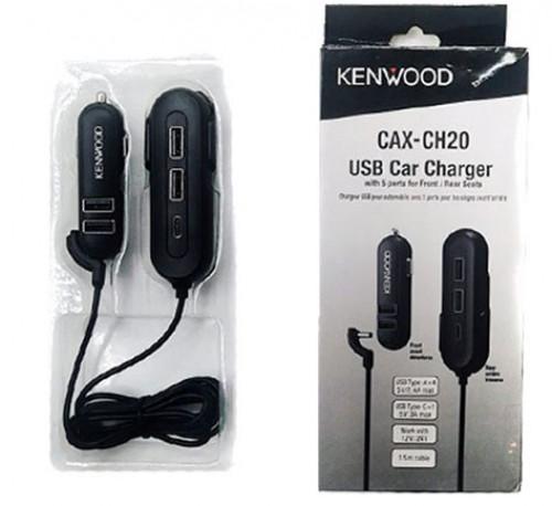 KENWOOD CAX-CH20 ทึ่ชาร์จมือถือภายในรถยนต์ USB Car charger with 5 ports for front/rear seats  ช่องเส