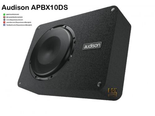 Audison APBX10DS ซับเบสบ็อกซ์ ขนาด10 นิ้ว super hi-end 800 watts peak power ไปให้สุด ต้องมาหยุดที่เร