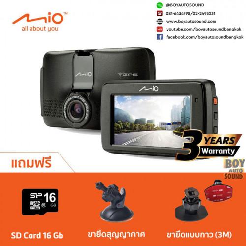 กล้องบันทึกเหตุการณ์ติดรถยนต์ Mio รุ่น Mivue 733 ความคมชัดระดับ Full HD 1080P 30FPS มี WiFi และ GPS