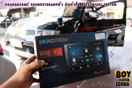 จอแอนดรอยด์9นิ้วก็มานะจ๊ะ  SoundStream ram2/rom32 งานดีเกินราคา  พกมา 7,000 มีทอนด้วยจ้าาา   เอาไ