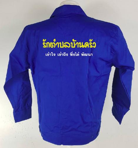 เสื้อแจ็คเก็ตผ้าค้อมทวิว 2 ชั้นซับร่มครึ่งตัวหน้า 2