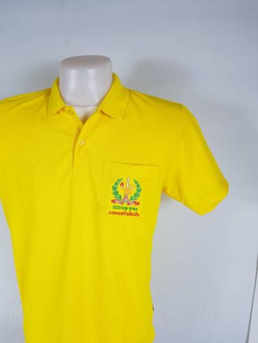 เสื้อคอปกโปโล MD ไลน์  ta662 โทร.081-888 8685