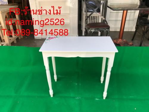 โต๊ะเพ้นท์เล็บ สินค้าจัดรายการราคา 2000 จากราคา 3900 ราคาถูกจากโรงงาน