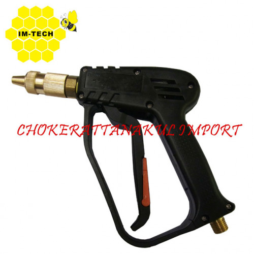 ปืนสั้นรุ่น Mini Short gun