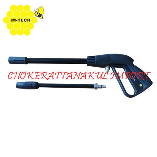 ปืนยาวอย่างดี AG-275