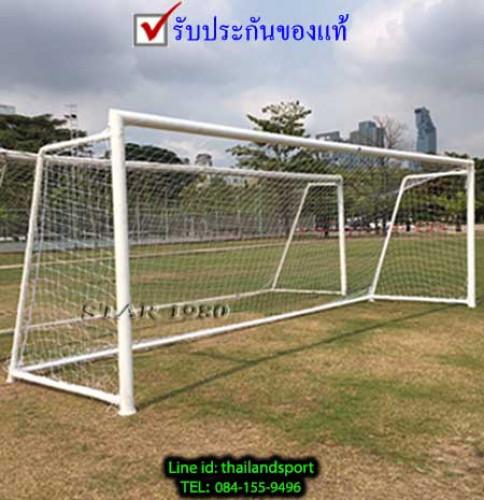 เสาประตู ฟุตบอล 11 คน รุ่น 3 นิ้ว, 4 นิ้ว (7.32 m. x 2.44 m. พร้อมตาข่าย) k+n