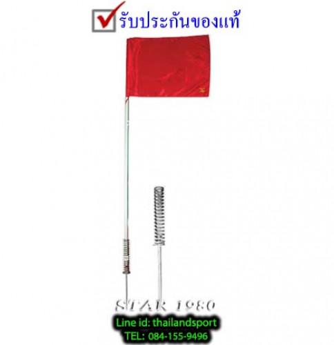 ธงมุมสนามฟุตบอล (ผืนธง, เสา, สปริง) k+