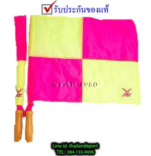 ธง ไลน์แมน รุ่น มาตรฐาน (ความสูงก้านธง 50 cm. ขนาดของธง 50.5 x 30.5 cm.) k+
