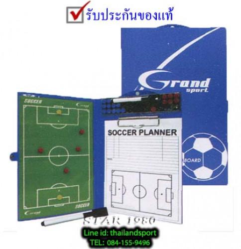 แฟ้มวางแผน ฟุตบอล แกรนต์ สปอร์ต grand sport รุ่น แฟ้มแม่เหล็ก (b) k+