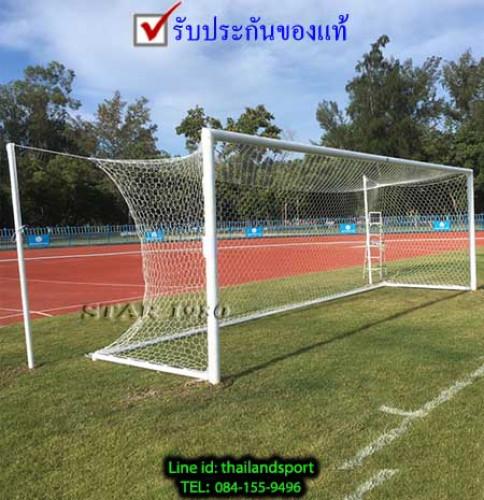 เสาประตู ฟุตบอล 11 คน รุ่น ยุโรป 4 นิ้ว (7.32 m. x 2.44 m. พร้อมตาข่าย) k+n