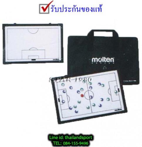 กระดานวางแผน ฟุตบอล มอลเทน molten (ขนาด 30x45 cm. ขนาดพกพา) k+n