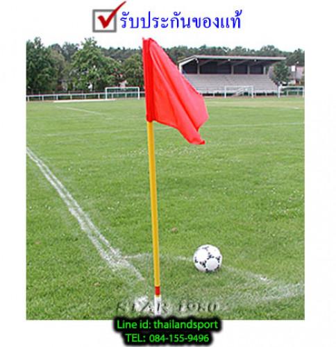 เสามุมธง สนามฟุตบอล รุ่น ยุโรป ฝังพื้น (จำนวน 4 เสา) k+n