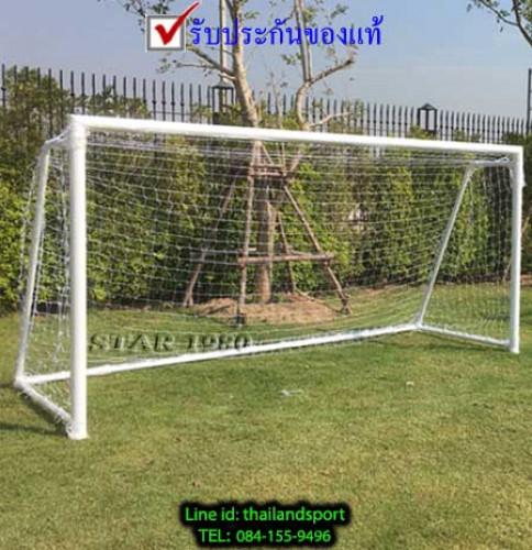 เสาประตู ฟุตบอล 9 คน รุ่น 3 นิ้ว, 4 นิ้ว (5.50 m. x 2.20 m. พร้อมตาข่าย) k+n