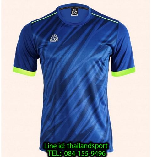 เสื้อ อีโก้ ego sport รหัส eg-5128 (สีน้ำเงิน) พิมพ์ลาย
