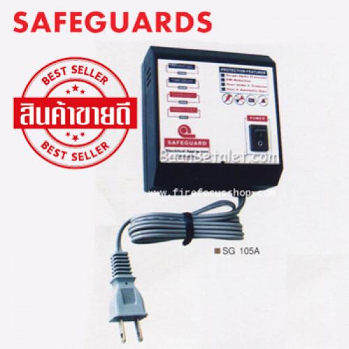 เครื่องป้องกันไฟตกไฟเกิน-ฟ้าผ่า Safeguard รุ่น SG