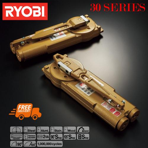 โช๊คอัพประตู รับน้ำหนัก 110 Kg. ประตูขนาด 1050 mm. ยี่ห้อ RYOBI รุ่น 30-34 แบบตั้งค้าง