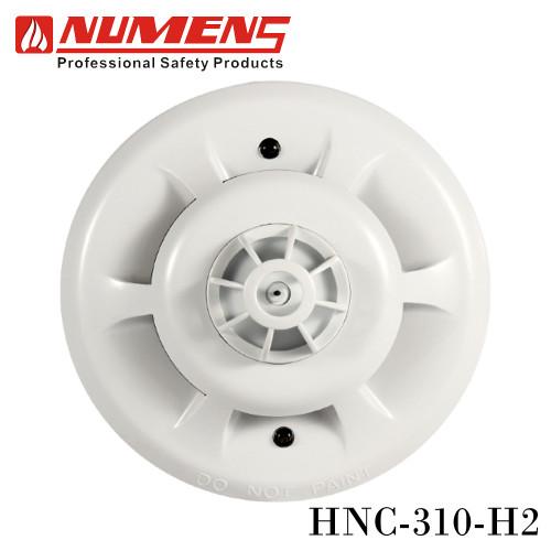 NUMENS อุปกรณ์ตรวจจับความร้อน ระบุโซน จับอุณหภูมิ 59°C ไม่รวมฐาน รุ่น HNC-310-H2