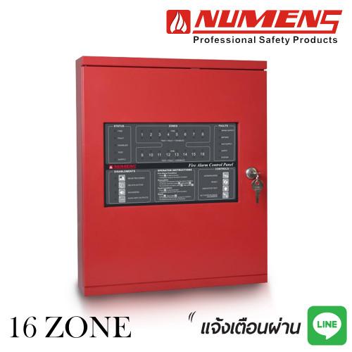 NUMENS ตู้ควบคุมระบบแจ้งเหตุเพลิงไหม้ Conventional 16 Zone ,220VAC แจ้งเตือนผ่าน Line รุ่น 4002-10