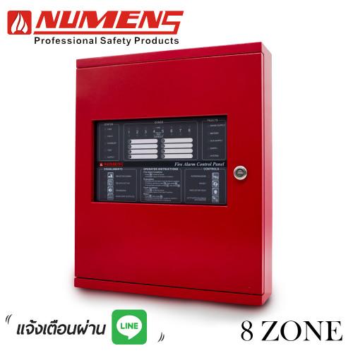NUMENS ตู้ควบคุมระบบแจ้งเหตุเพลิงไหม้ Conventional 8 Zone ,220VAC แจ้งเตือนผ่าน Line รุ่น 4003-06