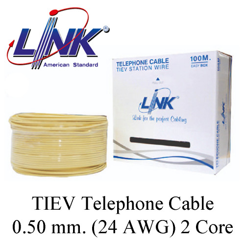LINK TIEV Telephone Cable 0.50 mm (24 AWG) 2 Core Model. UL-1022 100 m.