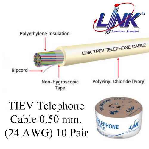 LINK TIEV Telephone Cable 0.50 mm. (24 AWG) 10 Pair Model. UL-1210-1 100 m.