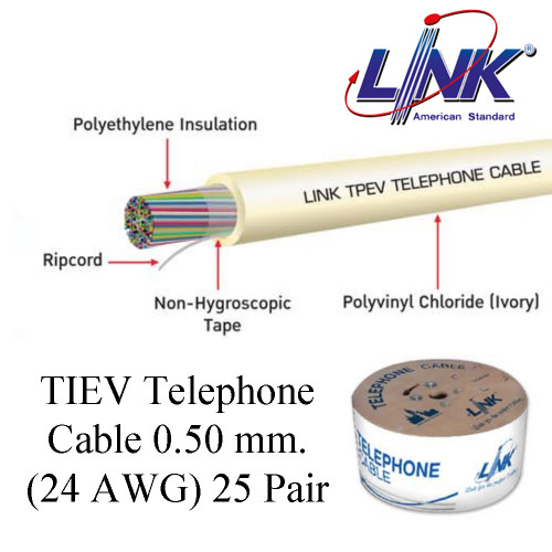 LINK TIEV Telephone Cable 0.50 mm. (24 AWG) 25 Pair Model. UL-1225-1 100 m.