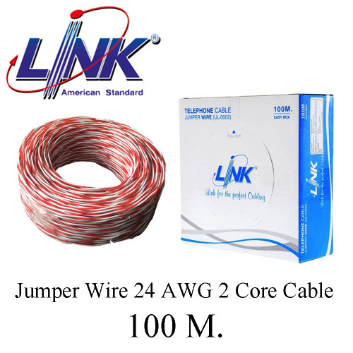 LINK Jumper Wire, (24 AWG) 2 Core Cable Model. UL-0002  100 m.