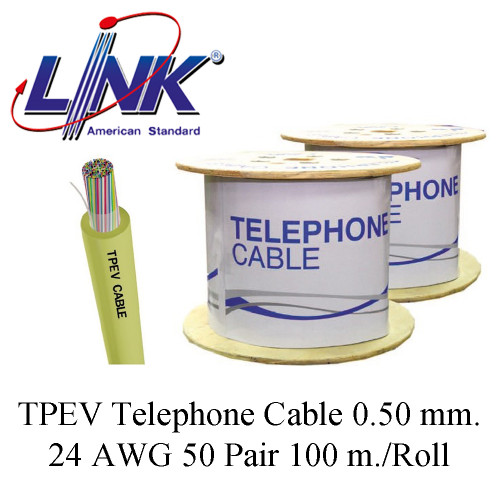 LINK TPEV Telephone Cable 0.50 mm. 24 AWG 50 Pair 100 m./Roll Model. UL-1250-1