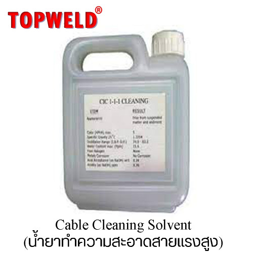 TOPWELD Cable Cleaning Solvent (น้ำยาทำความสะอาดสายแรงสูง) 1 Kg./Can Model. 111