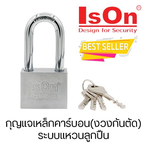 IsOn กุญแจเหล็กคาร์บอน(งวงกันตัด) ระบบแหวนลูกปืน รุ่น NO.899-40L ซาตินนิกเกิ้ล(งวงยาว)