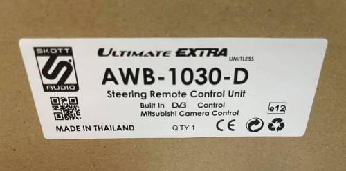 ULTIMATE EXTAR AWB-1030-D (คอนโทรลพวงมาลัย)