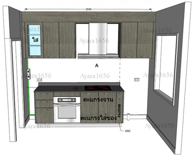 ชุดครัว Built-in โครงซีเมนต์บอร์ด หน้าบาน Laminate สี Delano Oak - ม.ศุภาลัย วิลล์ 5