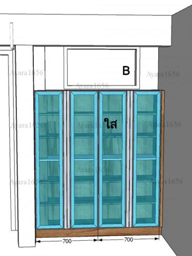 ตู้โชว์โครงปาติเกิล หน้าบาน Melamine สี Pine ลายไม้แนวตั้ง 4