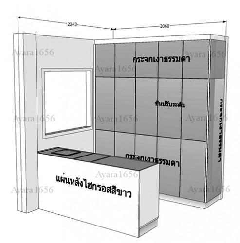 เคาน์เตอร์ + ตุ้สูง โครงซีเมนต์บอร์ด หน้าบาน Hi Gloss สีขาว + หน้าบานกระจกเงา 5