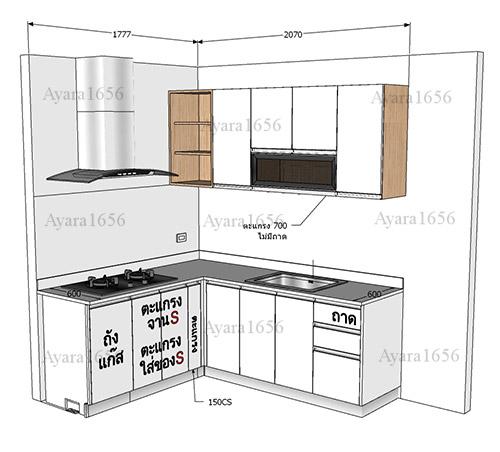 ชุดครัว Built-in โครงซีเมนต์บอร์ด หน้าบาน Melamine สีขาวด้าน - ม.The Trust 9