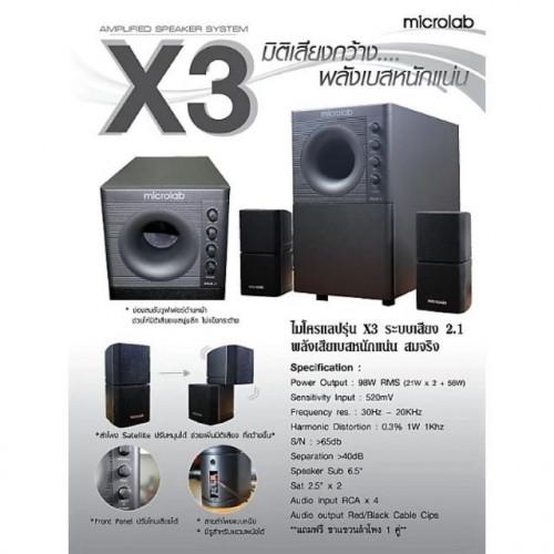 SPEAKER MICROLAB X3 2.1
