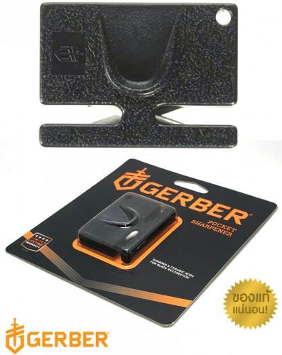 ลับมีด Gerber Pocket Sharpener ( 4307 ) 1