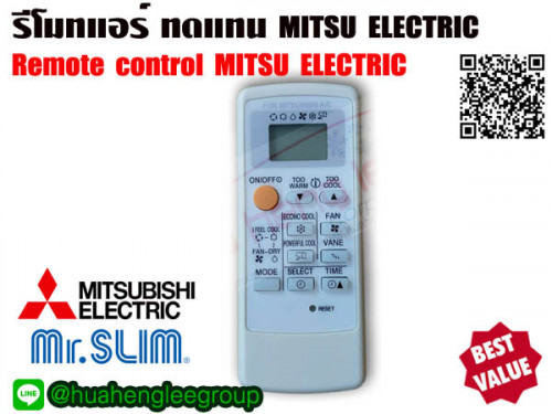 ตัวยิง รีโมทคอนโทรล ทดแทนแอร์ MITSUBISHI ELECTRIC MR.SLIM