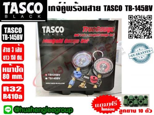 เกจ์วัดน้ำยาแอร์ พร้อมสายชาร์จน้ำยาและบอลวาล์ว ยี่ห้อ TASCO BLACK รุ่น TB145BV (R32/R410a)