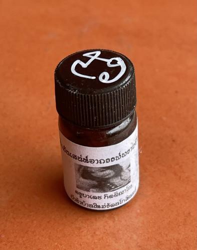 น้ำมันเสน่ห์อาถรรพ์พรายปียา ครูบาเดช กิตติญาโน