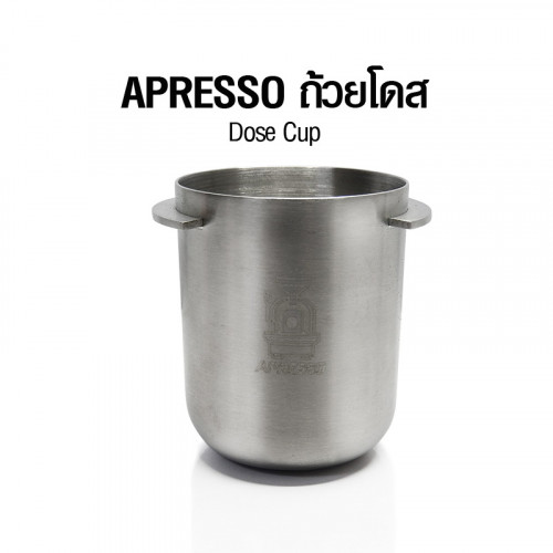 APRESSO ถ้วยโดสสแตนเลสหนา อุปกรณ์รับกาแฟจากเครื่องบด