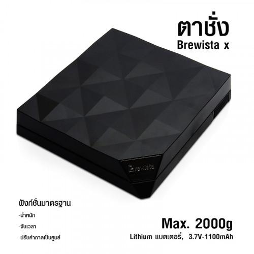 ตาชั่งกาแฟ Brewista x เครื่องชั่งชงกาแฟ มีระบบตั้งเวลา ชั่งน้ำหนัก สีดำ