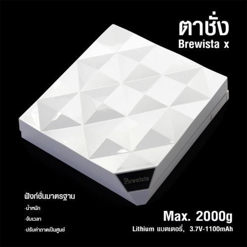 ตาชั่ง Brewista x สำหรับชงกาแฟ มีระบบตั้งเวลา ชั่งน้ำหนัก  สีขาว