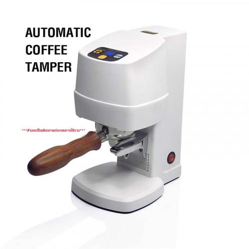 แทมเปอร์อัตโนมัติ เครื่องกดกาแฟอัตโนมัติ 110W. สีขาว