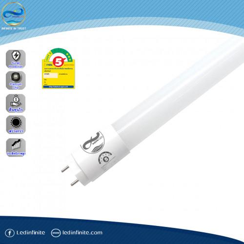 หลอดไฟ INFINITE LED T8 TUBE ขั้ว G13 18W