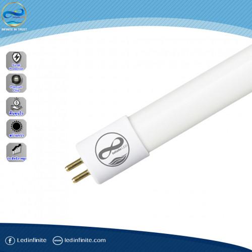 หลอดไฟ INFINITE LED T5 TUBE